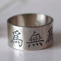 Wei Wu Wei, bague pictogramme chinois en argent