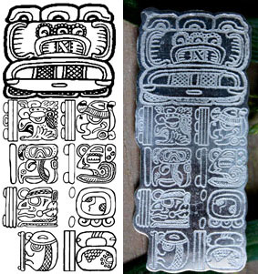 Calendrier Maya Signe.Bijoux Avec Le Calendrier Maya En Argent Et Gravure